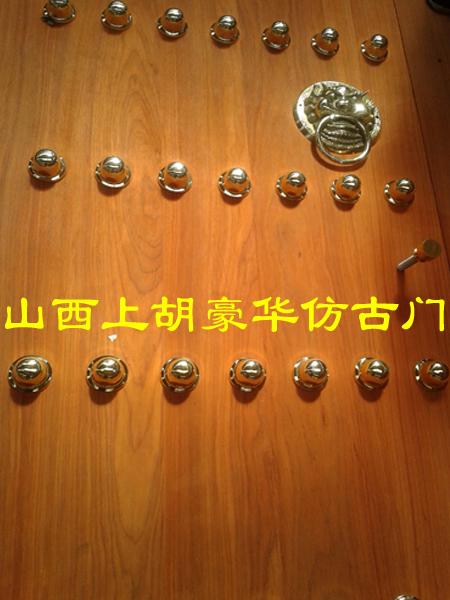 陕西省西安市花梨木仿古大门(纯铜配件)